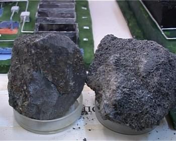 фосфор қалдықарының кесектері мынандай..