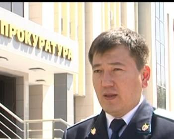 Ерлан Мұқатаев, облыс прокурорының аға көмекшісі