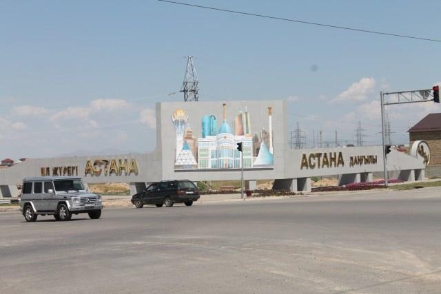 елорданың 15 жылдығына арналған айтуылы шаралар қаламыздағы Астана даңғылында