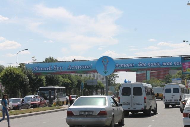 Шымкенттіктер Астана күнін тойлауға дайындалып жатыр