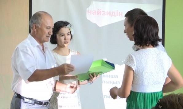 Бастаушы кәсіпкерлер салтанатты түрде сертификат алды