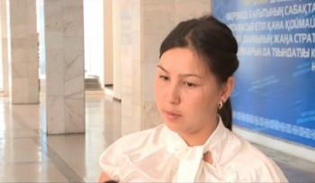 Айжан Бердібекова