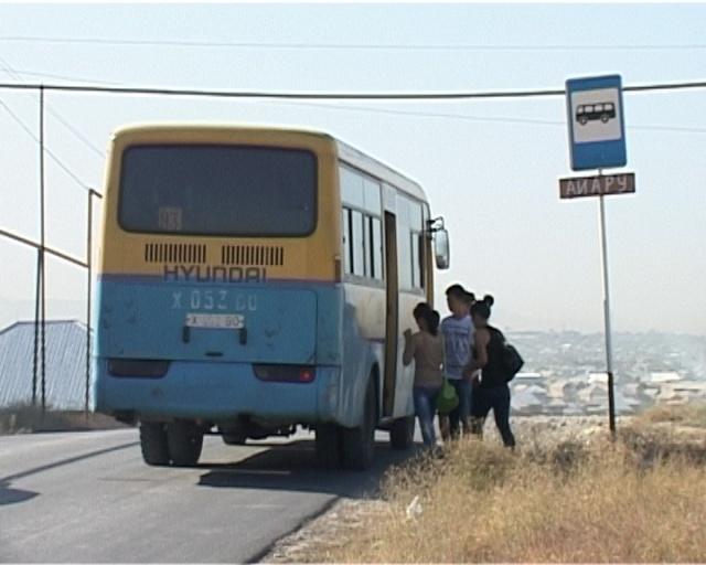 Соңғы аялдамаға келіп қалған  сирек автобустың бірі