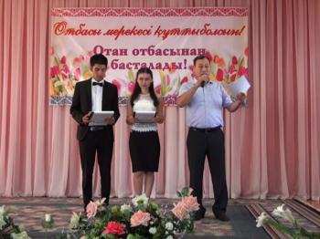 М.САпарбаев атындағы ОҚГИ-дың проректоры отбасы мерекесімен құттықтады