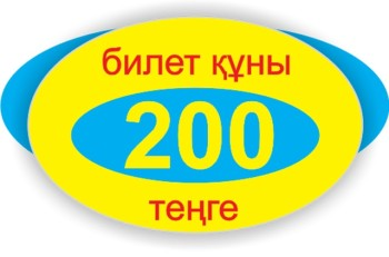 40-003