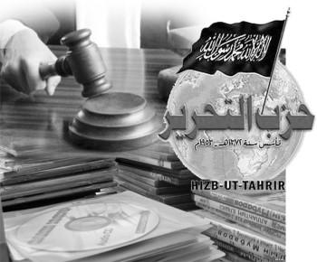 Түркістандық Ш.Абдукаримов деген азамат тыйым салынған «Хизбут-Тахрир-аль-ислам» экстремистік ұйымының мүшесі болып қана қоймай, өзгелерге сол ұйымның жұмысын насихаттайтын дискілерді таратып келген
