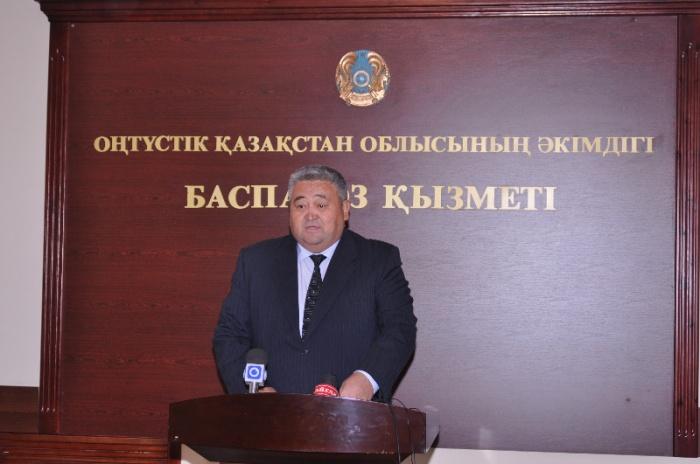 Қанатбек Оспанбеков