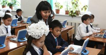 Ауыл мектептерінде қызмет атқаратын педагог-мамандарға бірқатар әлеуметтік  жеңілдіктер қарастырылған
