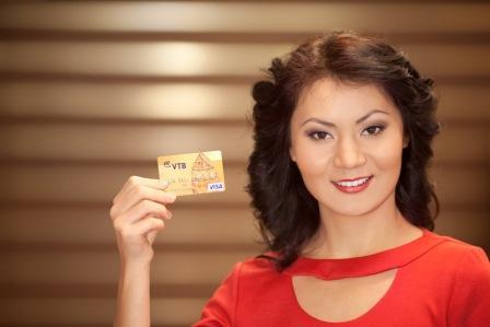 ВТБ Банк VISA Gold