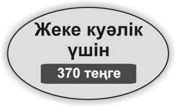 21-008