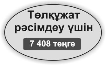 21-009