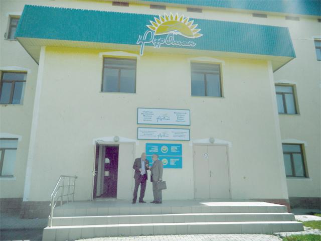 «Нұр Отан» партиясы Шымкент қалалық филиалы ғимаратында  пандус мүлдем жоқ