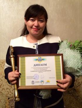 Салтанат Сапарбекова, тоғызқұмалақтан әлем чемпионы