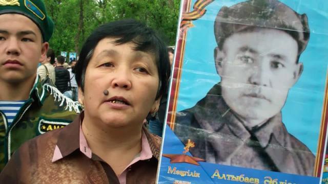 Дана Алтыбаева