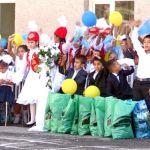 Сайрамның оқушылары қайырымдылықтың шарапатын көрді