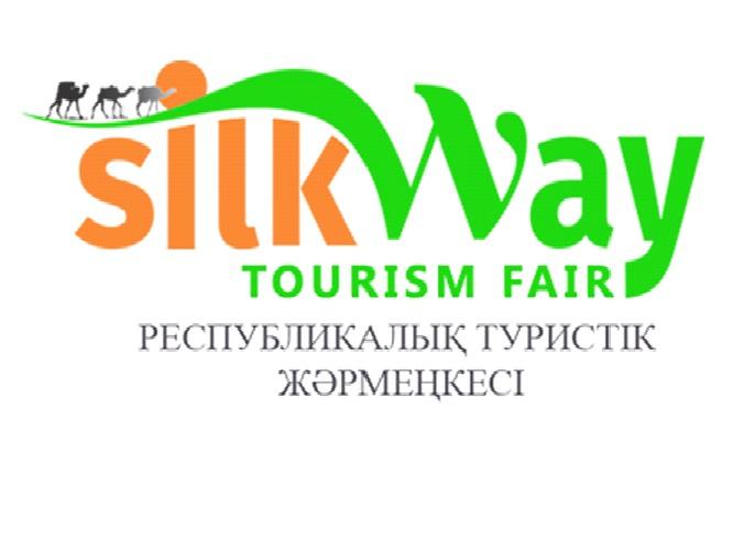 «Silk Road Fair» республикалық туристік жәрмеңкесі