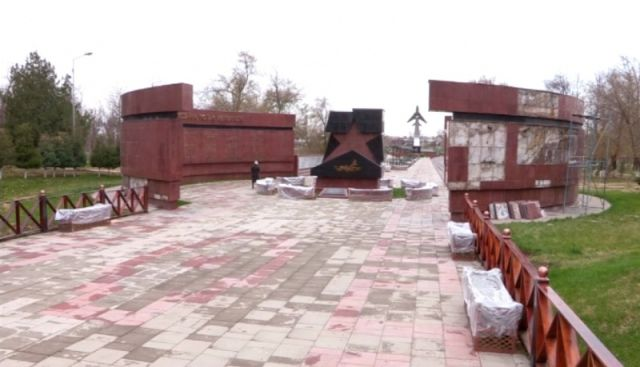 Даңқ мемориалы