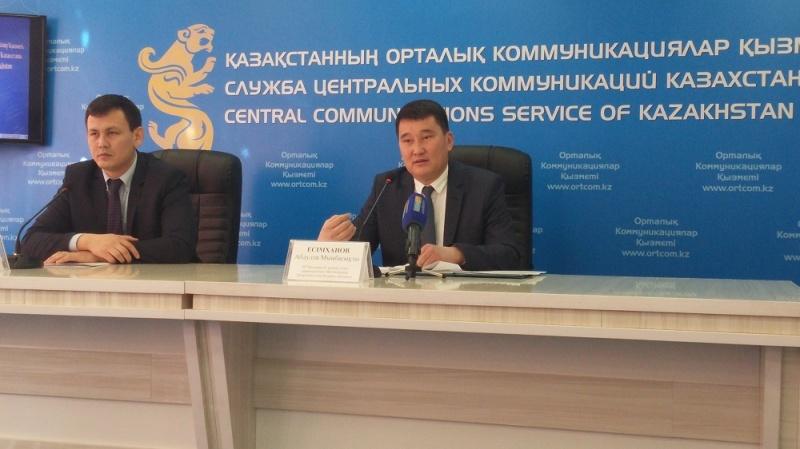 Абдулла Есімханов