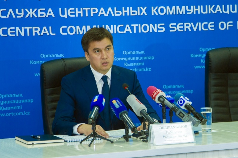 Ғабидулла Әбдірахымов