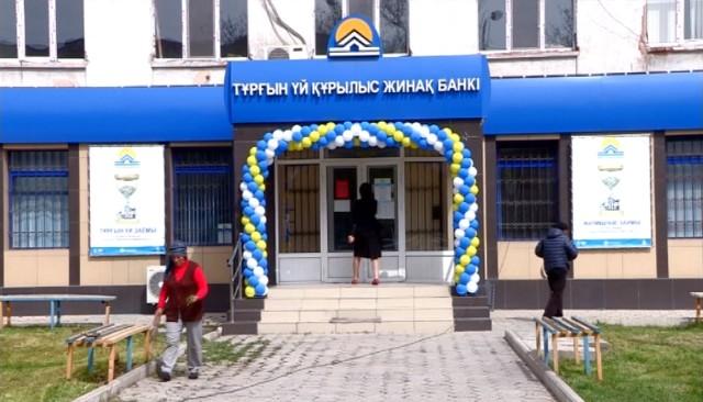 Шымкентте тұрғын үй-құрылыс жинақ банкінің жаңа бөлімшесі ашылды