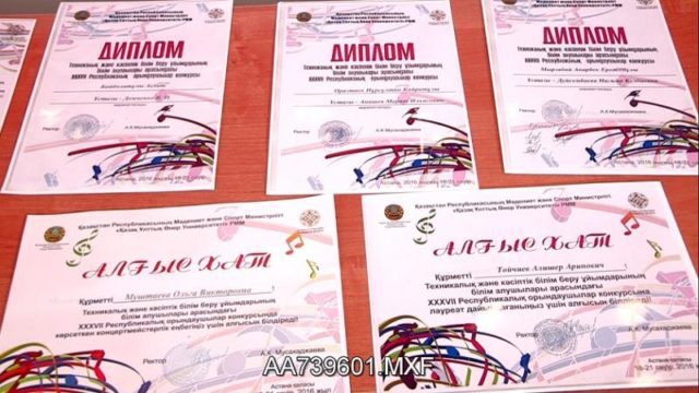 Облыстық саз колледжінің студенттері Астанадан олжалы оралды