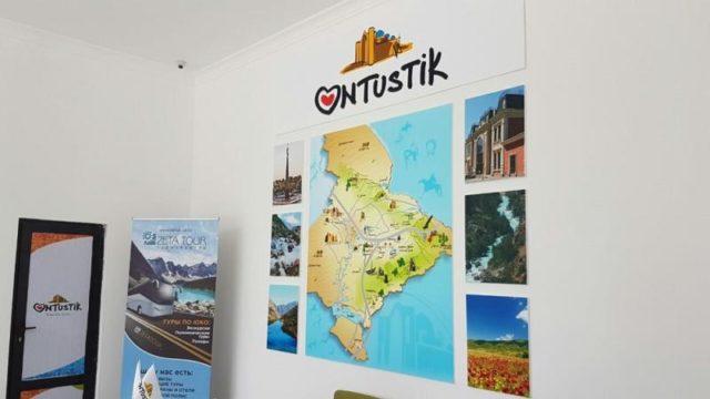 Оңтүстікте «Tourism Center» туристік ақпарат орталығы ашылды