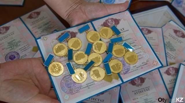 Оңтүстіктің алты түлегі 125 балл жинады