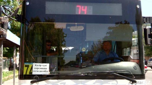 Қадір түні қарсаңында Шымкентте қоғамдық көліктер жолаушыларды тегін тасымалдауда