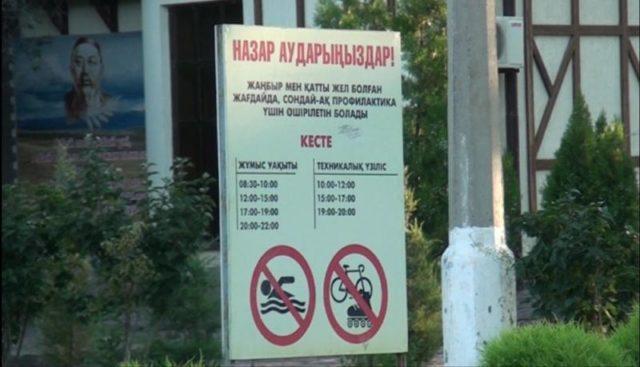 Тұрғындар қоғамдық орында велосипед тебуге қарсы