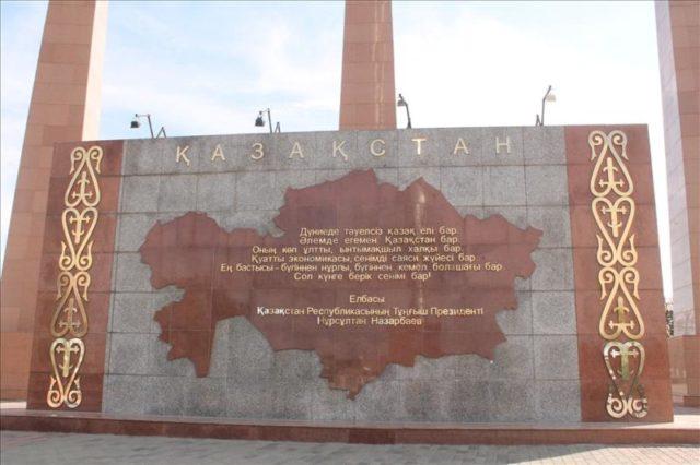 Shymkent (127)