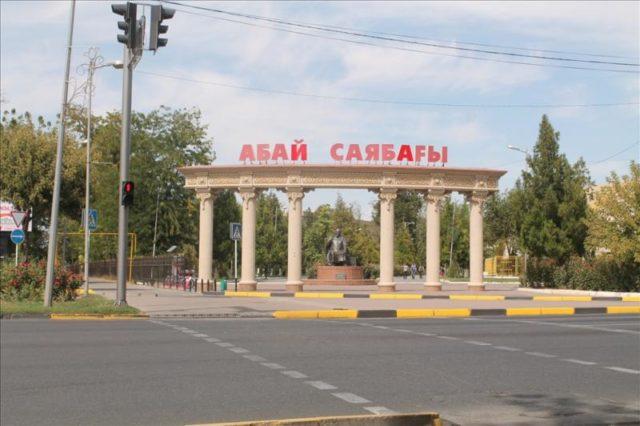 Абай саябағы