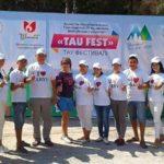 Шымкентте үш күндік «Tau Fest — 2016» фестивалі өтті