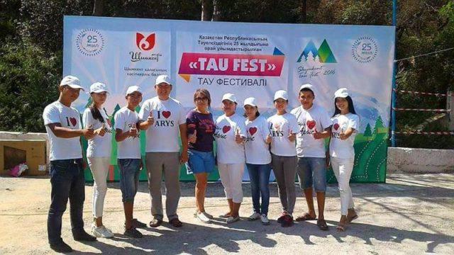 Tau Fest - 2016 фестивалі (1)