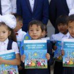 Биыл Оңтүстікте 73 мыңнан астам оқушы мектеп табалдырығын аттады