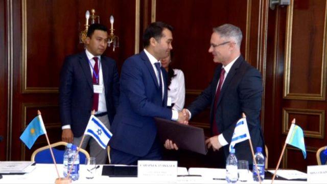 Қазақстан-Израиль бизнес форумы өтті