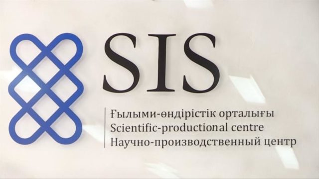 """Жанель Жұмалинова, """"SIS"""" ңылыми-өндірістік орталықтың директоры."""
