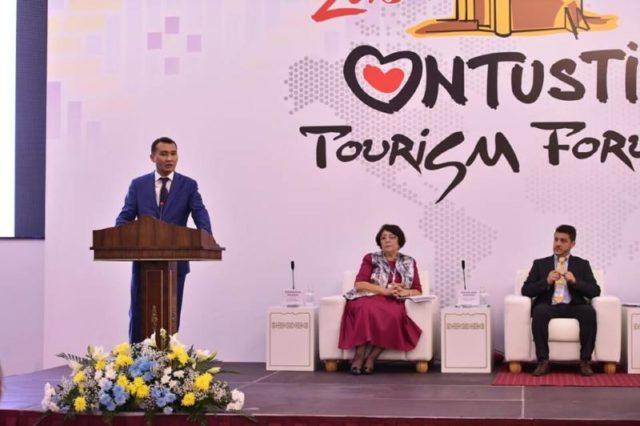 «Оңтүстік туризм - 2016» форумы басталды