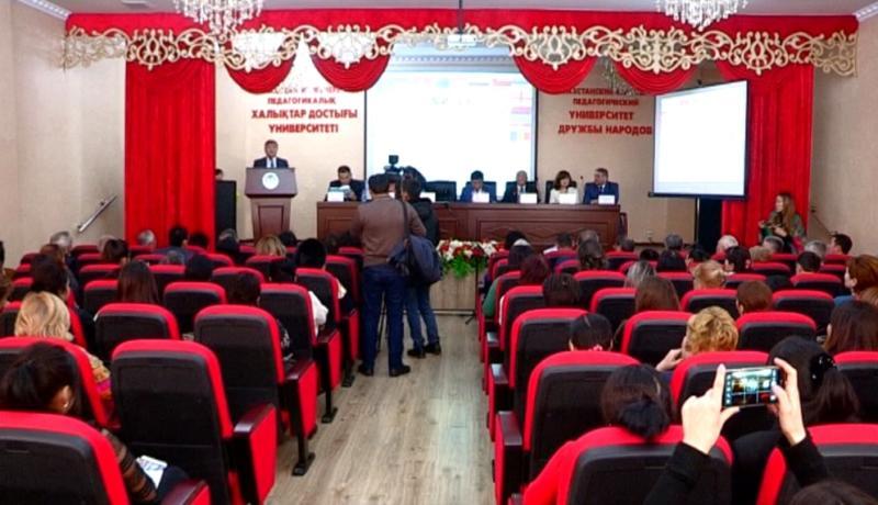 Қазақстан инженерлі-педагогикалық халықтар достығы университетінде конгресс өтті