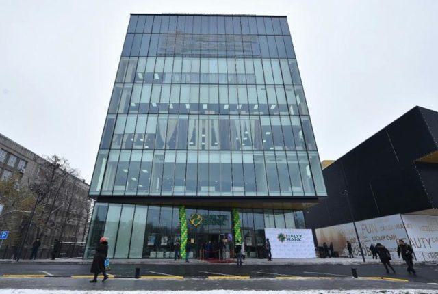 Шымкентте «Қазақстан халық банкі» филиалының жаңа кеңсесі ашылды