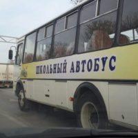 Шымкенттің оқушыларын тегін автобус тасымалдайды