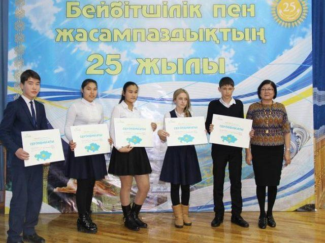 Оңтүстікте 5 оқушы ЭКСПО-2017 көрмесіне жолдама алды