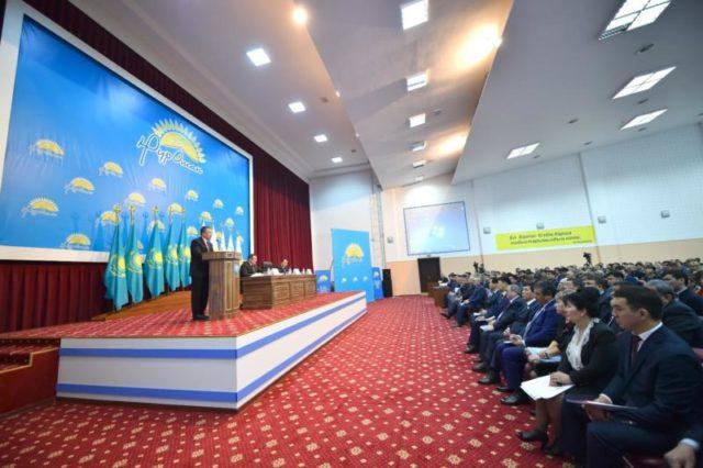 «Нұр Отан» партиясы облыстық филиалының кезектен тыс ХХХ конференциясы өтті