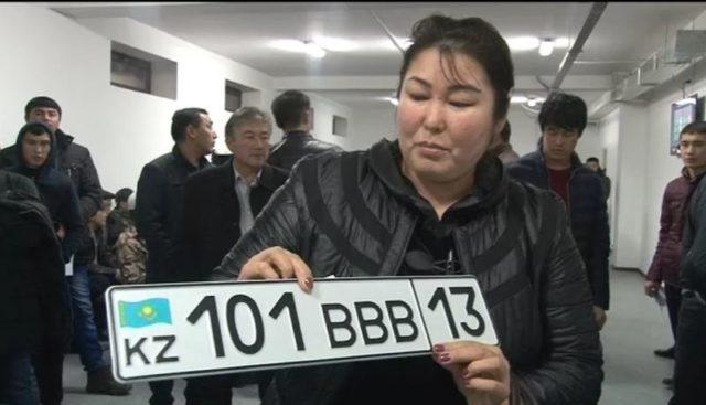 Оңтүстік халқы 100-ден астам VIP-нөмір сатып алған