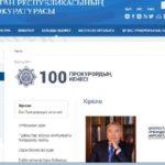 «Прокурордың 100 кеңесі» кітабы мен мобильді қосымшасы шықты