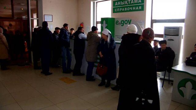 Шымкенттегі халыққа қызмет көрсету орталығының бірінде электр жарығы сөніп қалды