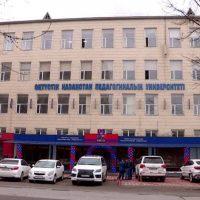 Оңтүстік Қазақстан педагогикалық университетіне - 25 жыл
