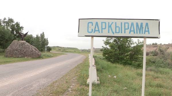 Төле би ауданындағы Сарқырама ауылы абаттандырылуда