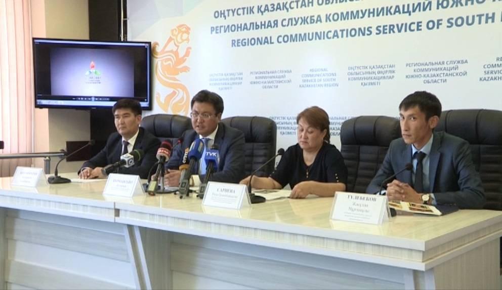 Оңтүстік Қазақстан облысы ЭКСПО-2017 халықаралық көрмесіне дайын