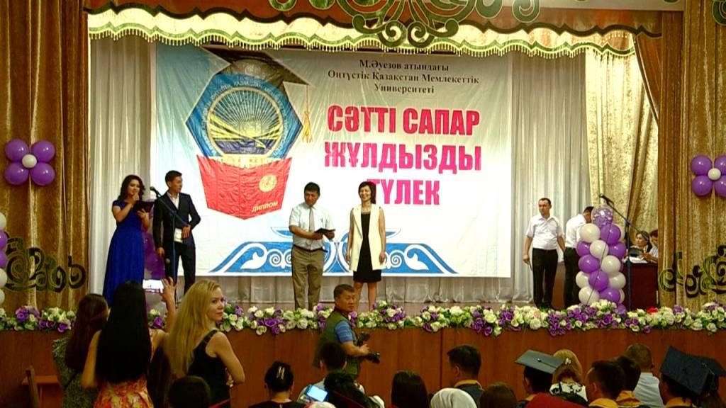 ОҚМУ түлектері диплом алды
