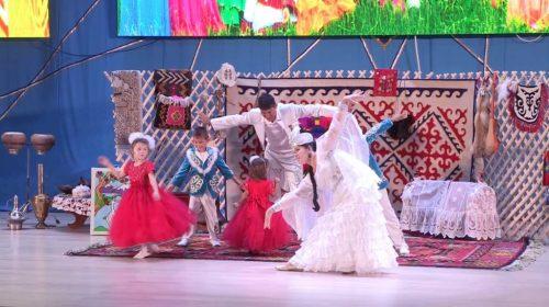 Оңтүстікте отбасы фестивалі өтті